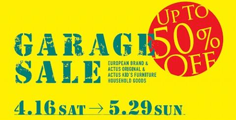 ☆ GARAGE SALE VOL.2☆
