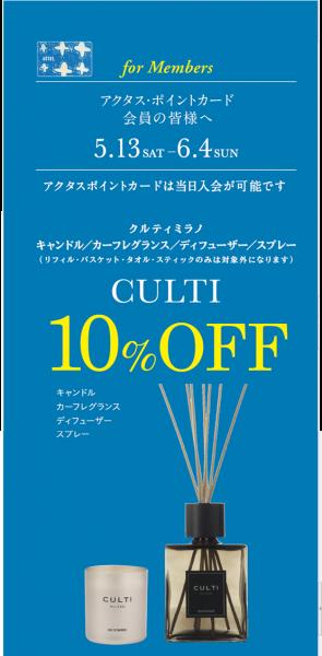 CLUTI10%