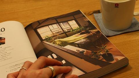 コーヒー雑誌